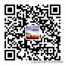 微信图片_20181207155343.jpg