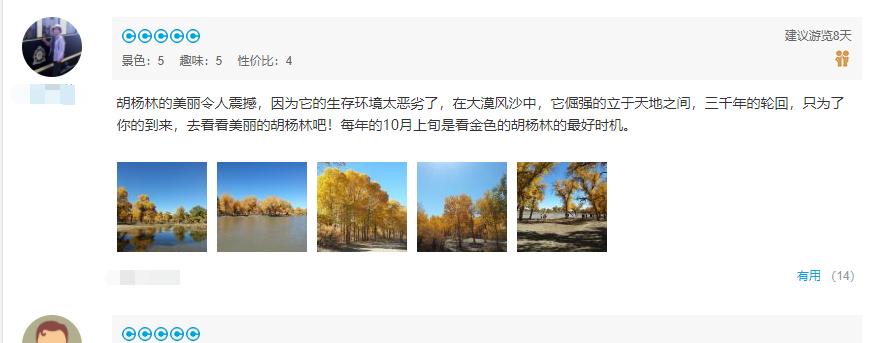 QQ图片20180920191040.png